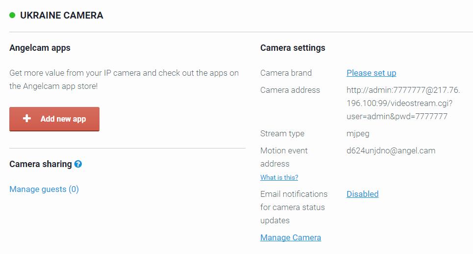 Подключение IP камеры к облачному хранилищу Angelcam.