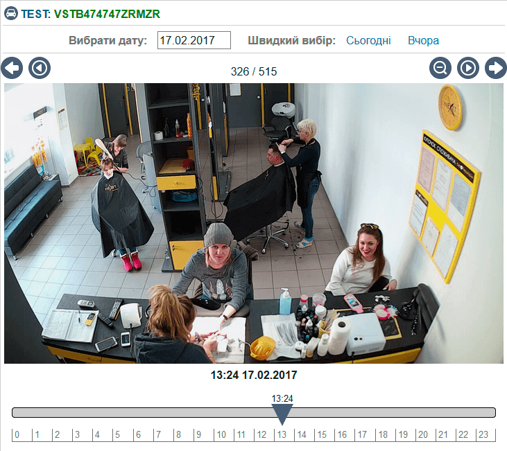Облачное хранилище для IP камер видеонаблюдения