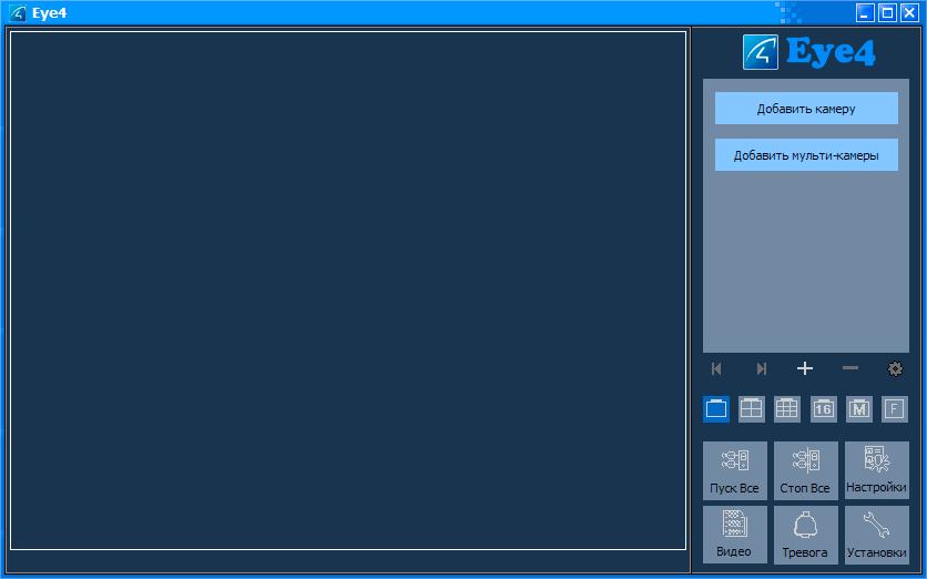 EYE4 - программа для IP камер под Windows