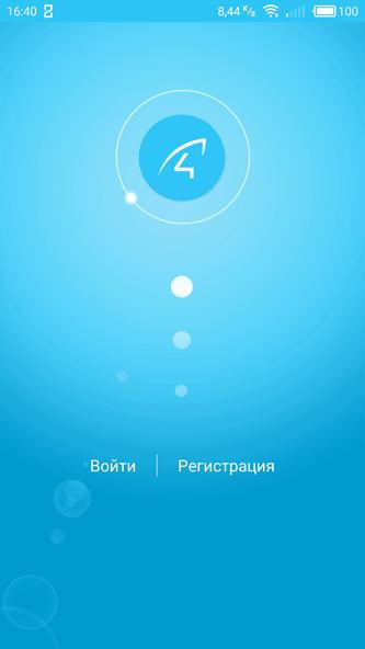 EYE4 - умное приложение для IP камер - iOS, Android