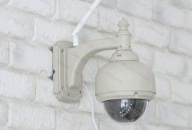 Уличная IP камера видеонаблюдения VSTARCAM C33-X4
