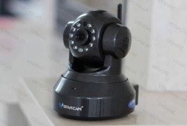 IP камера видеонаблюдения VSTARCAM C37A