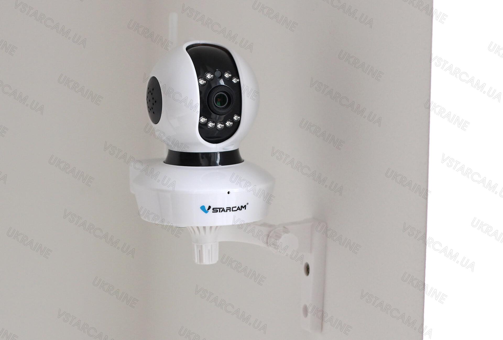 IP камера VStarcam C7850-30S