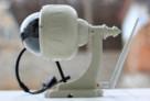 IP камера видеонаблюдения VSTARCAM C33-X4