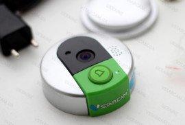 IP камера видеонаблюдения VSTARCAM C95