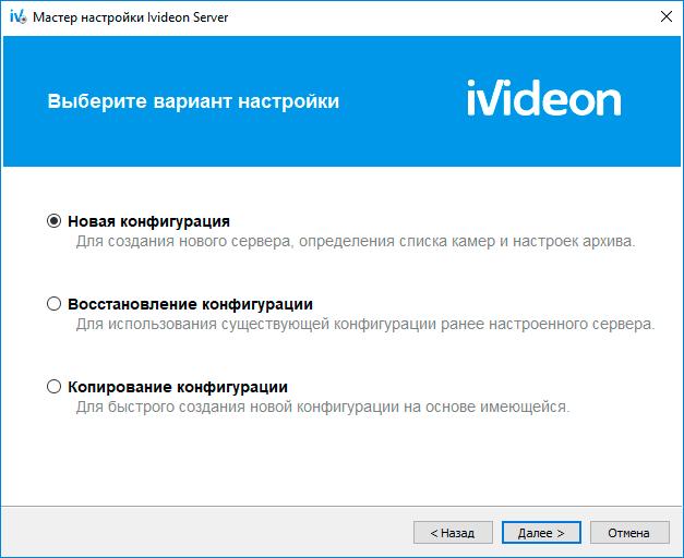 Как подключить IP камеру к облачному сервису Ivideon Server