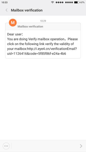 Как получить уведомления на Email с IP камеры