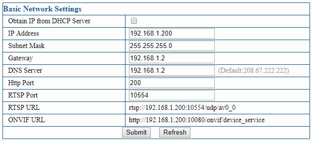 Как открыть поток RTSP в IP камерах видеонаблюдения