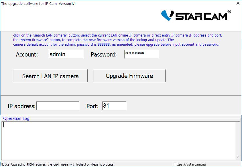 Как обновить версию прошивки в IP камере